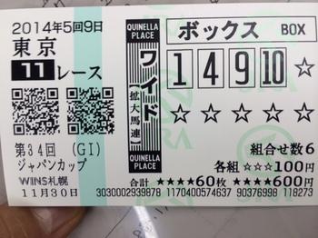 141130_jc.JPG