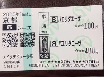 150111_kyo.JPG