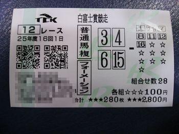 20140120_12.JPG